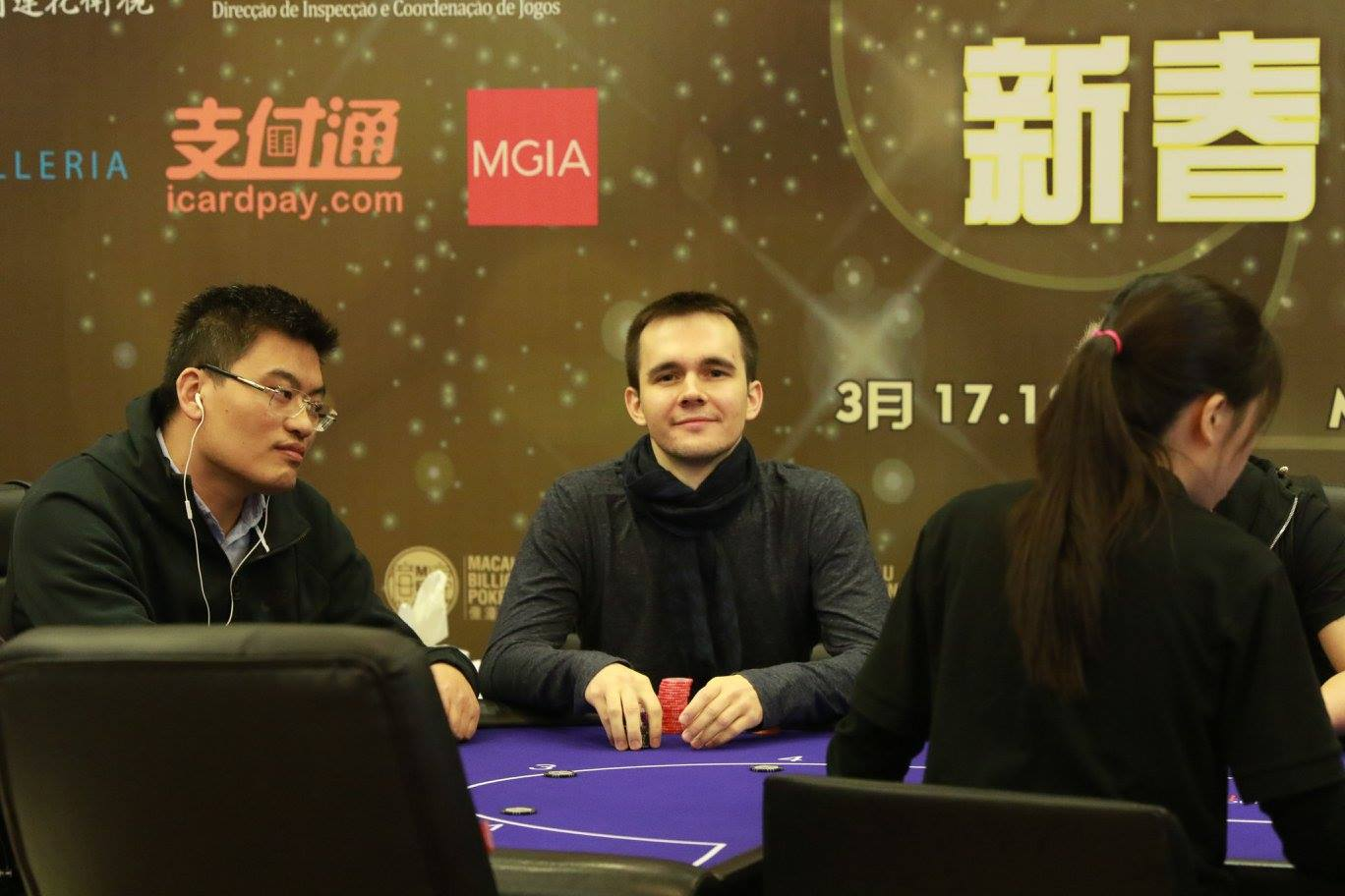 Белорус Бодяковский переиграл Двана в $65k MBP Super High Roller