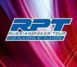 Russian Poker Tour logo